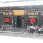 Photo de Yunjincheng Mansion