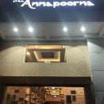 صورة فوتوغرافية لـ Sree Annapoorna - Sree Gowrishankar