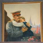 Stalin was the father of Russia. All children adored him.