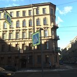 Photo of Baryshkoff Hotel