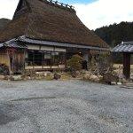 Entrance - Ichiean Picture