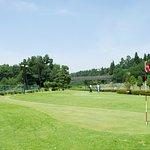 Michi-no-Eki Osakada Park Foto
