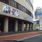 Nishi-Nihon Family Kenko Centre Barpas
