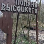 Bilde fra Kavkazskiy Aul
