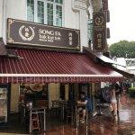 ภาพถ่ายของ Song Fa Bak Kut Teh 17 New Bridge Road