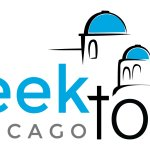 Chicago's Greektown is truly the best sampling of Greek heritage outside of Athens!