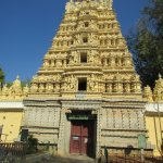 Swetha Varahaswamy temple at the entrance