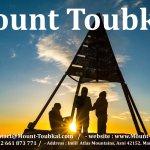 Photo de Mount Toubkal