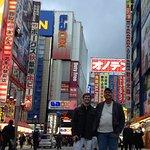 """Akihabara aka """"Geek Paradise """""""