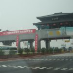 Asian style toll gates on the highway to the hotel