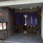 Photo de Gyumotsu Nabe Oishi Sumiyoshi