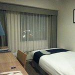 Hotel St Palace Kurayoshi Foto