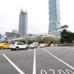 Taipei 101 (Taipei Financial Center) Foto