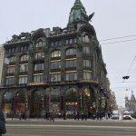 The famous Singer Building on Nevsky Prospekt