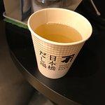 Nihonbashi Dashiba Foto