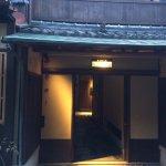 Photo of Kyokoyado Yasaka Yutone
