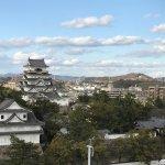 Photo of Fukuyama New Castle Hotel