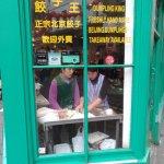 Photo of Jen Cafe