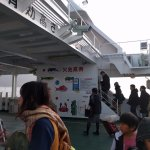 Photo de JR Nishinihon Miyajima Ferry