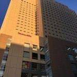 Foto di Yokohama Sakuragicho Washington Hotel