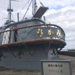 Mikasa Park