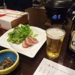 Yugokorotei Foto