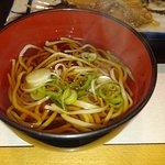 Bild från Bankei Onsen Yunotoya