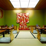 Photo of Japanese Restaurant Kicho