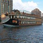 Nile Pharaoh Boat ( Outside)