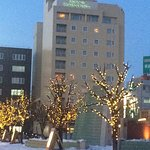 Photo of Tokachi Gardens Hotel