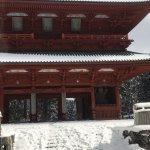 Photo of Koyasan Daimon