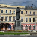 Monument of Yaroslav the Wise (Mudry) Foto