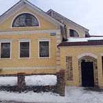 Photo of Guest House on Gremyachka