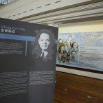 The Chinese Ambassador