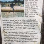 info on the carved pole