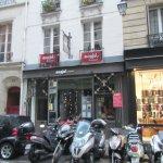 Street scene of Le Marais #8