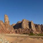 Photo of Al-Ula ARAC Resort