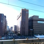 View of hotel from Shinkansen platform of Kyoto Station