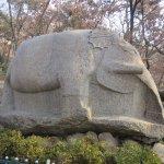Kongwangshan Carved Stone