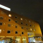 Photo of Karolina Hotel & Conference Centre