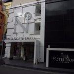 大阪世界酒店照片