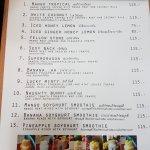 page4 - cold drink menu