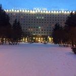 Foto de Rossiya Hotel