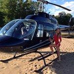 К нам можно прилететь на вертолёте!