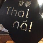 Thai na Photo