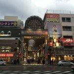 Photo de APA Hotel Kagoshima Temmonkan