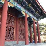 Istana Musim Panas (Yiheyuan)