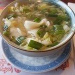 Hot wonton soup