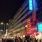 步行街夜景