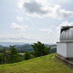 Bisei Observatory